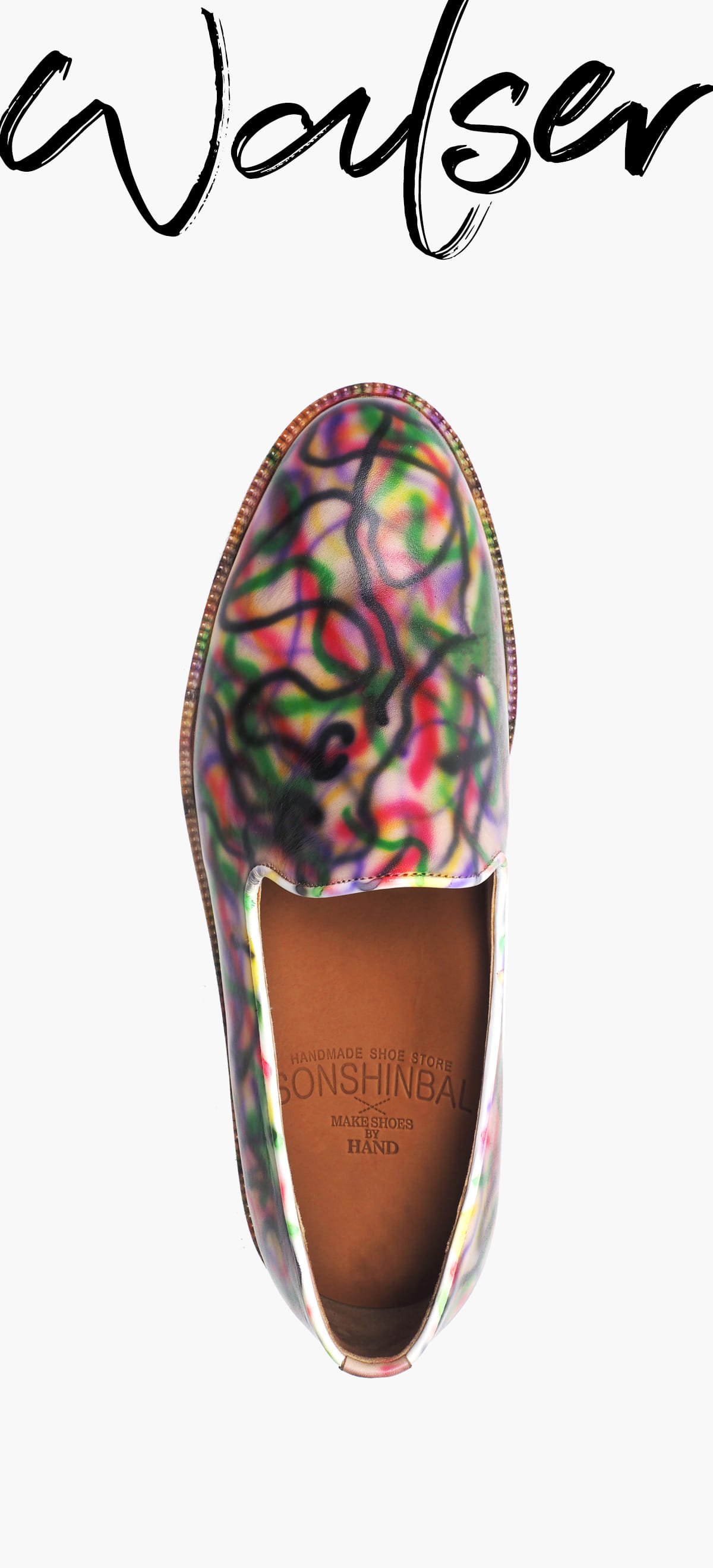 Slip On 2049-RW01 Camouflage pattern