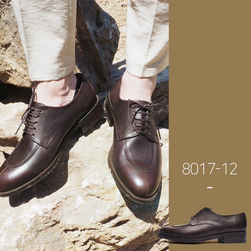 8017-12 / Brown Asphalt / Vibram 02 / A5