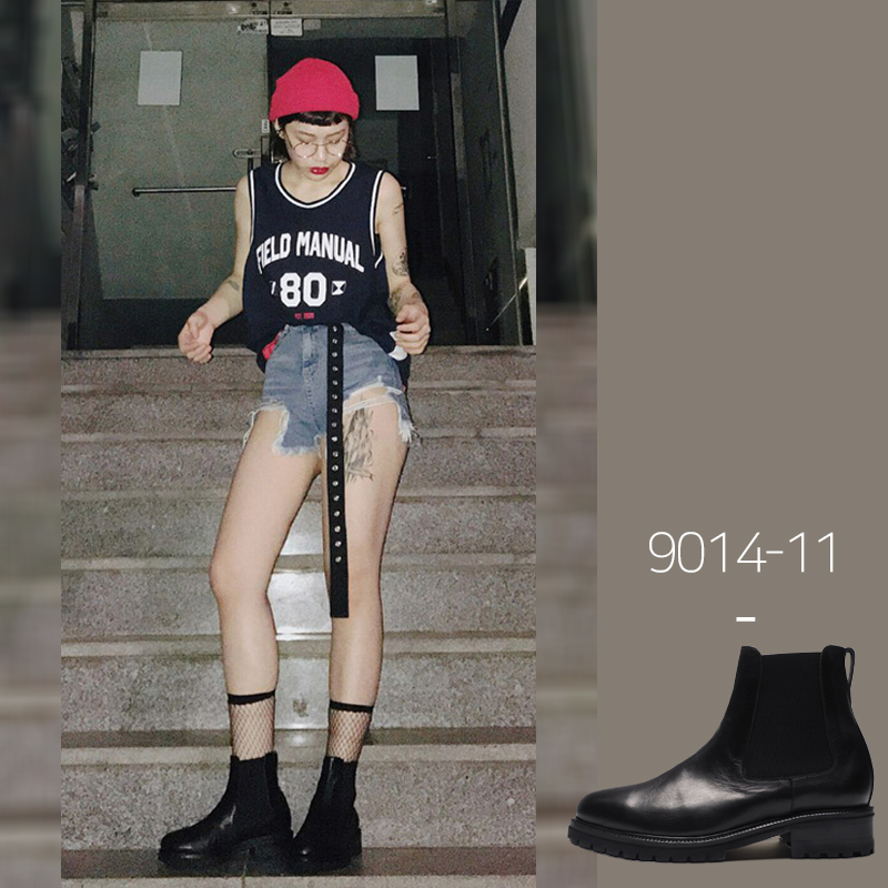 9014-11 / Black Minktan / Walker 04 / 001